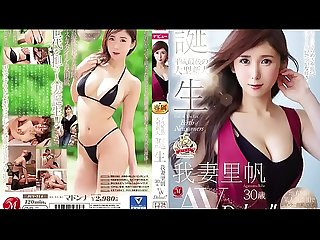 FuxRus.com - JAV Brunette Kana Sato can't stop playing various sex games