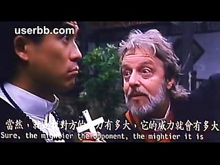 Tou se yi hung mou(English subs)