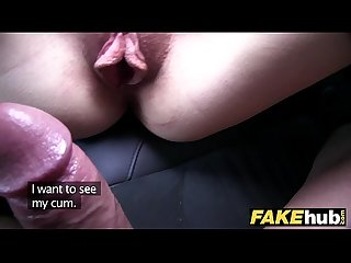 Public Agent Backseat creampie for a wet pussy